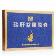 益佰 疏肝益阳胶囊  0.25g*24粒/盒*5盒/中盒