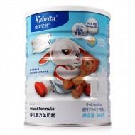 佳贝艾特(优装)婴儿配方羊奶粉1段 荷兰海普诺凯乳业 800克/罐