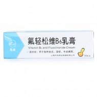 龙虎 氟轻松维B6乳膏  30g