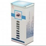东康  盐酸羟苄唑滴眼液  8ml:8mg