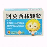 葵花药业 阿莫西林颗粒  0.125g*10袋