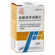 华南 盐酸普罗帕酮片 50mg*50T