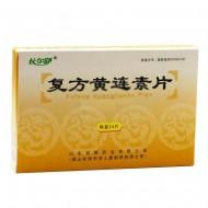 复方黄连素片(山东百维) 24片