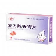 信丰 复方陈香胃片  0.56g*24T