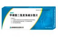 甲磺酸二氢麦角碱分散片 海南碧凯 1mg*48T