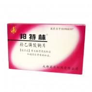 菊乐 羟乙膦酸钠片  0.2g*10T