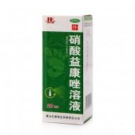 渤海 唐山红星 硝酸益康唑溶液 1% 20ml