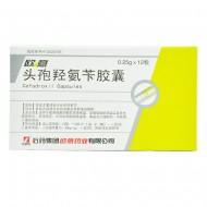 欧意 头孢羟氨苄胶囊  0.25g*12S