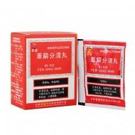 紫鑫 萆薢分清丸 6g*10袋(每20丸重1g)