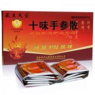 藏王天宝 十味手参散 青海帝玛尔 1.2g*10袋*3小盒