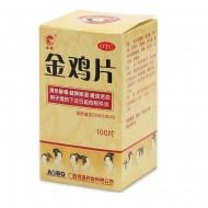 灵峰  金鸡片  100片