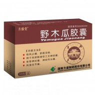 方盛堂 野木瓜胶囊 0.45g*36粒