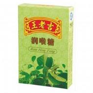 王老吉  润喉糖(纸盒) 广州王老吉 28g(约10粒)