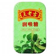 王老吉  润喉糖(铁盒) 广州王老吉 56g(约20粒)