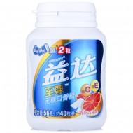 益达  至尊无糖口香糖(清新西柚味) 56g(40粒)