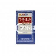 了哥王片(新峰药业) 0.25g*60s