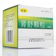 伊典  肾舒颗粒  4g*18袋(无糖型)