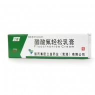三益 醋酸氟轻松乳膏10g:2.5mg