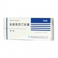 优克 盐酸氟西汀胶囊  20mg*7S
