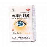 斑马眼水 磺胺醋酰钠滴眼液 潜江 8ml:0.8g