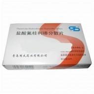 国大 盐酸氟桂利嗪分散片  5mg*12片
