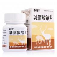 香泽 乳癖散结片 0.53g*60片(白鹿制药)
