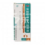新郑 盐酸氨溴索口服溶液 100ml*1瓶/盒(100ml:0.6g)