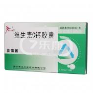 维生素C钙胶囊 四川厚生天佐 0.426g*12粒
