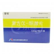 雪特 复方α-酮酸片 0.63g*96片/盒