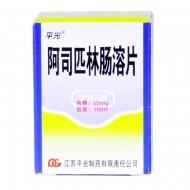 平光 阿司匹林肠溶片  25mg*100片