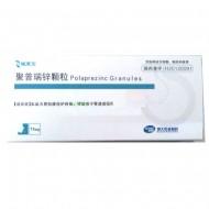 聚普瑞锌颗粒 吉林 0.5g:75mg*4袋