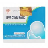 嘉宝  川芎茶调颗粒  4g(无糖型)*10袋