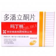 吗丁啉 多潘立酮片  10mg*42T