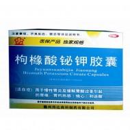 高科  枸橼酸铋钾胶囊  0.15g(含铋55mg)*10粒*4板