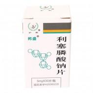 扬子江  利塞膦酸钠片  5mg*30T*1瓶