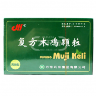 复方木鸡颗粒 丹东药业 4g*9袋(无糖型)