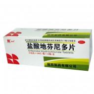 瑞阳 盐酸地芬尼多片  25mg*100T