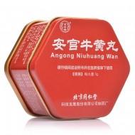 同仁堂 安宫牛黄丸 3g*1丸/盒 (金衣铁盒)