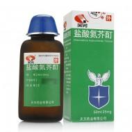 天方 盐酸氮芥酊  50ml*25mg