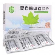 福瑞 复方鳖甲软肝片 0.5g*24片