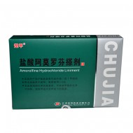 楚甲 盐酸阿莫罗芬搽剂  2.5ml(5%)