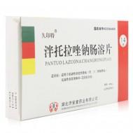 久印特 泮托拉唑钠肠溶片  40mg*14粒