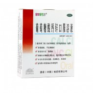 锌钙特 葡萄糖酸钙锌口服溶液 澳诺(中国) 10ml*12支