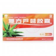 星泉牌 复方芦荟胶囊  0.43g*10粒