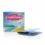 达因  复方碳酸钙泡腾颗粒  1.5克×15袋