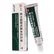 众生  复方醋酸地塞米松乳膏(皮炎平软膏) 10g