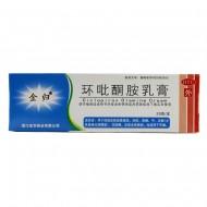 金归 环吡酮胺乳膏  20g/支