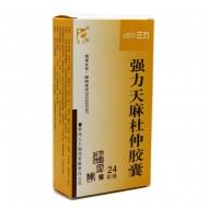 强力天麻杜仲胶囊 贵州三力 0.4g*12粒*2板/盒