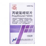 华南 丙硫氧嘧啶片 50mg*100粒