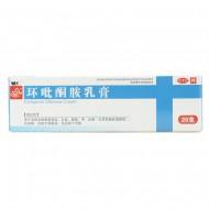 辅仁 环吡酮胺乳膏  1%*20g/支